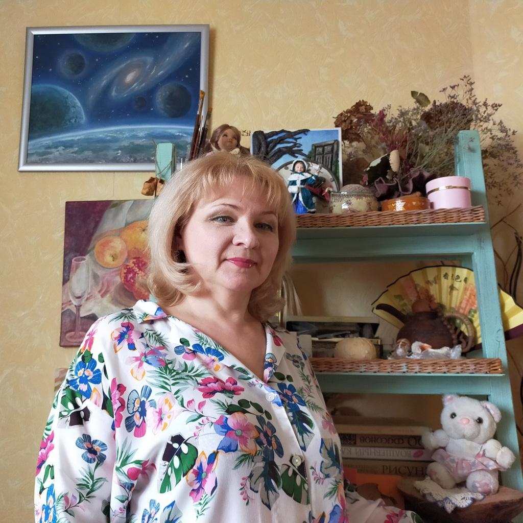 Natalia Goloveyko
